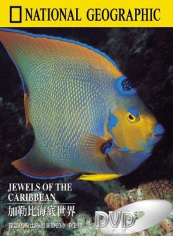 National Geographic: ��������� ���������� ���� / Jewels of the Caribbean Sea  (1994) TVRip