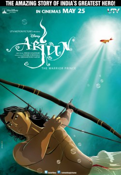 ������� / Arjun: The Warrior Prince  (2012) DVDRip