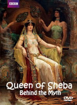 Царица Савская / Queen of Sheba: Behind the Myth  (2002) DVDRip
