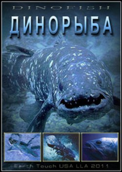 National Geographic: Динорыба / National Geographic: Dinofish  (2011) SATRip
