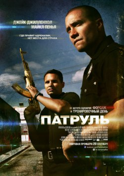 Патруль / End of Watch  (2012) BDRip 720p