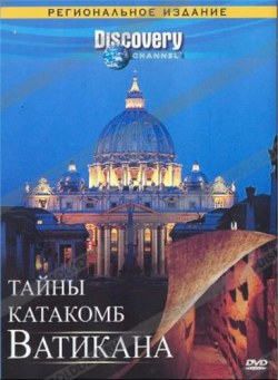 Discovery: Тайны катакомб Ватикана / Mystery Of The Lost Catacombs  (2007) DVDRip