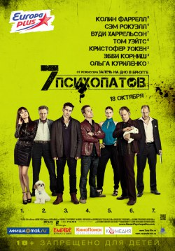 Семь психопатов / Seven Psychopaths  (2012) BDRip 720p