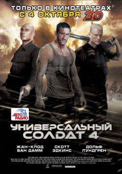 Универсальный солдат 4 / Universal Soldier: Day of Reckoning  (2012) BDRip 720p