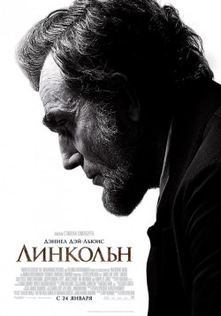 Линкольн / Lincoln  (2012) DVDScreener