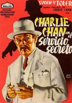 Секретная служба / Charlie Chan in the Secret Service  (1944) DVDRip