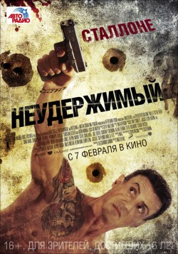 Неудержимый / Bullet to the Head  (2012) CamRip